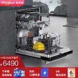 Whirlpool 惠而浦 WDH7003BC 欧诺娜 嵌入式洗碗机 13+2套