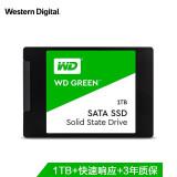 WD 西部数据 Green系列 1TB 固态硬盘 638元