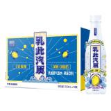 蒙牛酸酸乳乳此汽质气泡水柠檬卡曼橘味风味饮料PET瓶330ml×15瓶礼盒装*2件 134元(合67元/件)