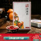 京东PLUS会员:普润心堂 云南陈年普洱茶 250g 34元包邮(双重优惠)