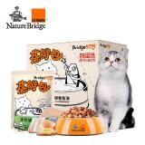 Nature Bridge 比瑞吉 比瑞吉俱乐部蒸鲜包 全价全期猫粮(金枪鱼+鸡肉)85g 12.5元(需买2件,共25元)