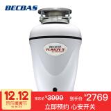 历史低价:BECBAS 贝克巴斯 F5 食物垃圾处理器 2619元包邮(需用券)