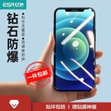 亿色(ESR) 苹果12/12Pro钢化膜 iphone12/12Pro手机钢化膜 高清全屏全覆盖防爆防指纹玻璃贴膜非蓝光前膜 *4件 54.76元(合13.69元/件)