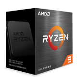 AMD 锐龙 7 5800X CPU处理器 8核16线程 3.8GHz