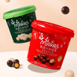 麦丽素桶装网红巧克力豆圣诞节礼物零食2种口味各1桶*2件 33.9元(需用券,合16.95元/件)