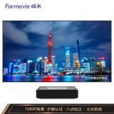 18日0点:峰米 WEMAX ONE 激光电视 单机版 7999元包邮