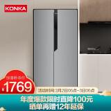 KONKA 康佳 BCD-383WEGY5S 对开门电冰箱 383升 1769元