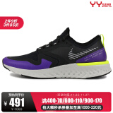 NIKE耐克男鞋冬季新款ODYSSEY REACT 2 SHIELD休闲跑步鞋BQ1671 BQ1671-002 42 378.63元(需用券)