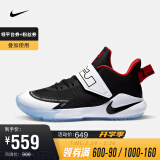 京东PLUS会员:NIKE 耐克 AMBASSADOR XII BQ5436 男款篮球鞋 低至487元包邮(需用券)