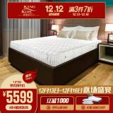 KING KOIL 金可儿 酒店精选系列 琥珀L 双人弹簧床垫 1800*2000*200mm *3件 13837.9元包邮(合4612.63元/件)