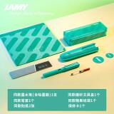 LAMY 凌美 Safari狩猎 钢笔 2020年限定Candy糖果色 礼盒装 368元包邮