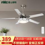 雷士(NVC)吊扇灯LED风扇灯 带遥控LED 24W EXDQ9009 389元