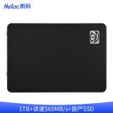 18日0点:Netac 朗科 S520S SATA3 固态硬盘 1TB 719元包邮