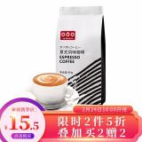 有券的上:TASOGAREDE 隅田川 意式咖啡豆 454g *4件 49元(多重优惠)