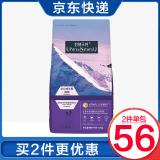 Pure&Natural 伯纳天纯 无谷配方成猫粮 1.5kg 61元