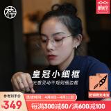 木九十专柜同款眼镜架男女简洁多边形框时尚百搭眼镜可配近视眼镜FM1820187C01 289元(需买3件,共867元,需用券)