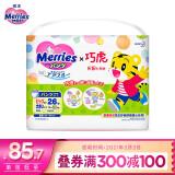 花王妙而舒Merries婴儿学步裤(巧虎装) XXL26片(15-28kg)特大号婴儿拉拉裤(日本进口) *3件 247元(需用券,合82.33元/件)