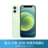 Apple iPhone 12 mini (A2400) 128GB 绿色 手机 支持移动联通电信5G 5808元(需用券)
