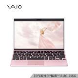 17日0点:VAIO SX12 2020 12.5英寸笔记本电脑(i5-10210U、8GB、256GB) 7488元包邮