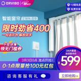 3日0点:ORVIBO 欧瑞博 智能wifi窗帘电机+3米直轨+测量+遥控器(多平台兼容) 599元包邮(0-1点)