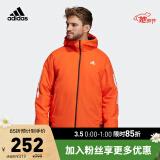 5日0点:adidas 阿迪达斯 DZ1399 男款户外运动棉服 低至175.45元包邮(需用券)