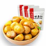 京东PLUS会员:yanshanmingzhu 燕山明珠 甘栗仁 80g*10袋 *3件 94.4元包邮(多重优惠)
