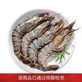 活冻特大号黑虎虾 59元包邮(需用券)