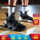 ANTA 安踏 FLASHFOAM 男子篮球鞋 286元包邮(用券,前45分钟)