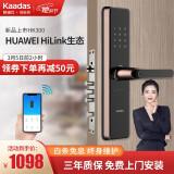 KAADAS 凯迪仕 HK300 智能锁 1048元