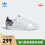 adidas Originals FV2813 SUPERSTAR 中性款经典运动鞋 低至223.3元包邮(需用券)