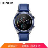 荣耀 Honor Watch Magic 智能手表 深海蓝陶瓷版 1099元包邮