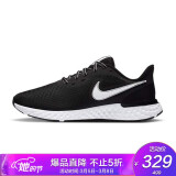 NIKE 耐克 Revolution 5 EXT 男士跑鞋 CZ8591-001 黑色/白色 42 319元