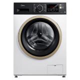 27日0点: Midea 美的 简尚 MD80V51D5 8kg 滚筒洗衣机 洗烘一体 2699元 包邮