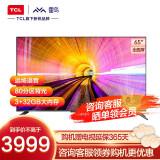 FFALCON 雷鸟 65S535C 液晶电视 65寸 4K 3969元包邮(需用券)