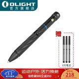 OLIGHT 傲雷 OPen 2 便携书写笔灯 笔形手电筒 203元包邮(需用券)