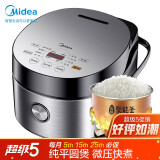Midea 美的 MB-FB50Easy501 5升 电饭煲 青春版 259元包邮(双重优惠)