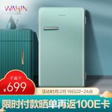 WAHIN 华凌 BC-93HF 单门冰箱 93升 599元