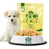 Navarch 耐威克 耐威克(Navarch)狗粮 幼犬奶糕狗粮 哺乳期离乳期 宠物 全犬种通用 1kg 12.33元(需买3件,共36.99元)
