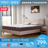 CatzZ 瞌睡猫 经典款 邦尼尔乳胶弹簧床垫 120*200*23cm 799元包邮(双重优惠)