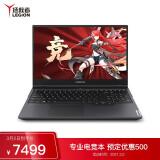 Lenovo联想拯救者R7000P15.6英寸笔记本电脑(R7-4800H、16GB、512GB、RTX2060、144Hz) 7349元(需用券)