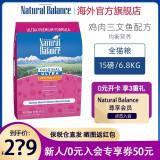 Natural Balance 天衡宝 健乐系列 鸡肉三文鱼全阶段猫粮 6.8kg 229元包邮(双重优惠)