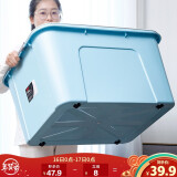 Citylong 禧天龙 环保塑料收纳箱 带滑轮加大号 85L 39.9元(满减)