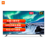 MI 小米 L65M5-EC 4K液晶电视 65寸 2899元包邮