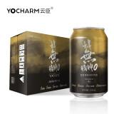 有券的上:Yocharm 云臣 百香果味 气泡苏打水 330ml*24罐 31.85元(需买2件,共63.7元)