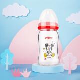 20点开始:Pigeon 贝亲 然实感系列 玻璃彩绘奶瓶 160ml 34元(需买2件,共68元,需用券)