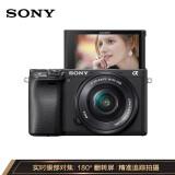 SONY 索尼 Alpha 6400L APS-C画幅 微单相机 变焦镜头 6499元(需用券)