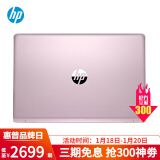 惠普(HP)星14青春版小欧14S笔记本电脑星14英寸轻薄便携窄边框学生家用商务办公 2699元(需用券)