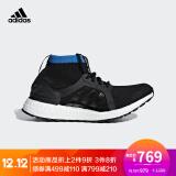 有券的上、京东PLUS会员:adidas 阿迪达斯 UltraBOOST X All Terrain 女士跑步鞋 +凑单品 445.6元