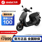 Ninebot 纳恩博 E200P ONE 电动摩托车 时速100km/h 17899元(需用券)