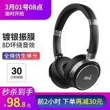 蛇圣(Holyserpent)M2无线蓝牙耳机头戴式降噪电竞游戏运动耳机苹果华为小米手机通用 98.8元